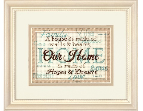 Home (65117)